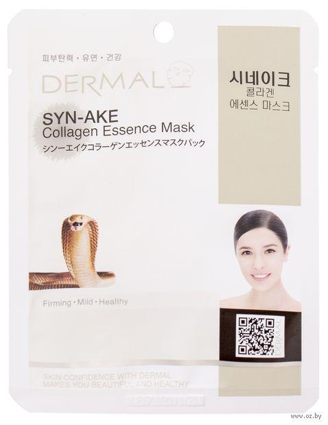 """Тканевая маска для лица """"Syn-ake"""" (23 г) — фото, картинка"""