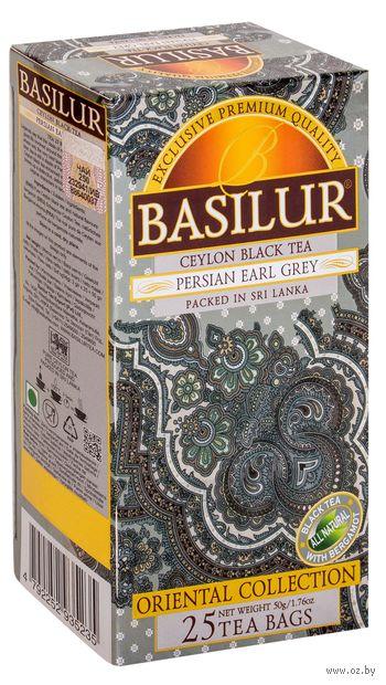"""Чай черный """"Basilur. Эрл Грей"""" (25 пакетиков) — фото, картинка"""