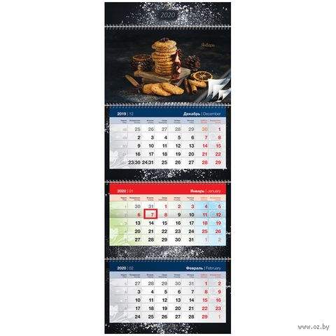"""Календарь настенный квартальный на 2020 год """"Десерт"""" (32х84 см) — фото, картинка"""