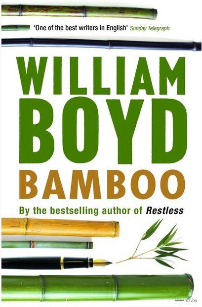 Bamboo. William Boyd