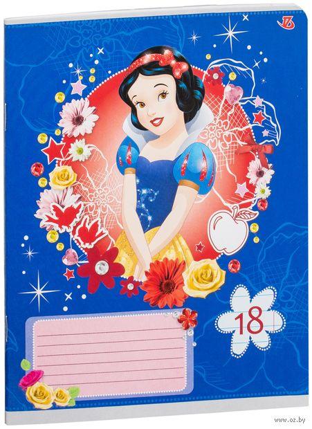 """Тетрадь в линейку """"Princess"""" 18 листов"""