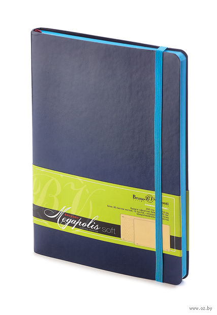 "Блокнот ""Megapolis Soft"" (А5; синий) — фото, картинка"
