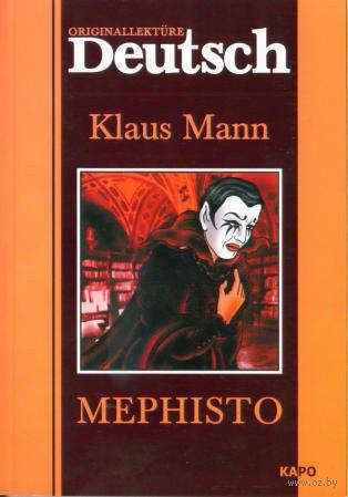 Mephisto — фото, картинка