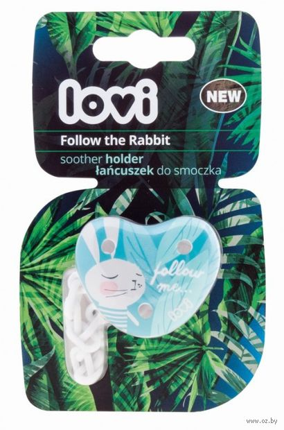 "Прищепка для пустышки ""Follow the Rabbit"" (арт. 10/884) — фото, картинка"
