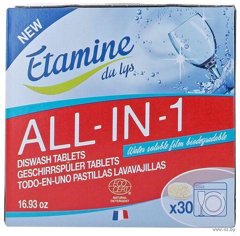 "Таблетки для посудомоечных машин ""All in 1"" (30 шт.) — фото, картинка"