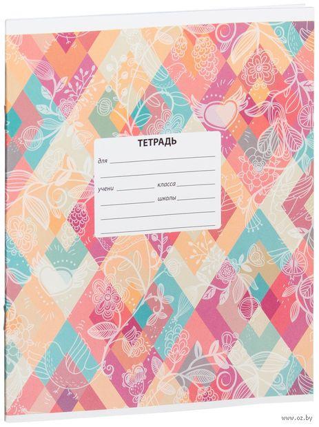 """Тетрадь в клетку 12 листов """"Узоры. Pattern & Flower"""""""