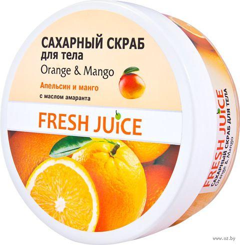 """Сахарный скраб для тела """"Апельсин и Манго"""" (225 мл)"""