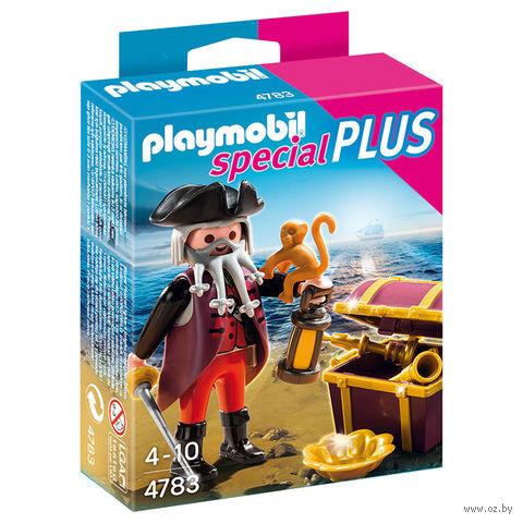"""Игровой набор """"Пират и сундук с сокровищами"""" (7,5 см)"""