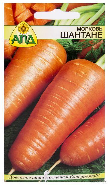 """Морковь """"Шантане"""""""