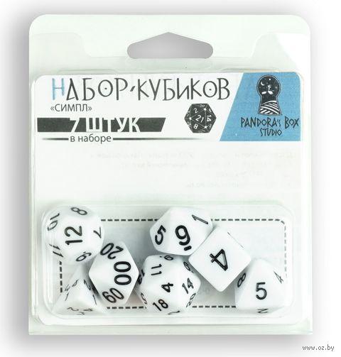 """Набор кубиков """"Симпл"""" (7 шт.; белый) — фото, картинка"""