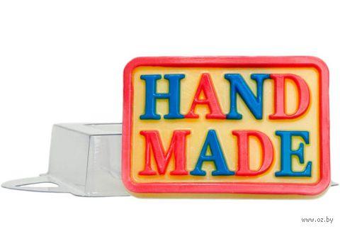"""Форма для изготовления мыла """"Hand Made"""""""