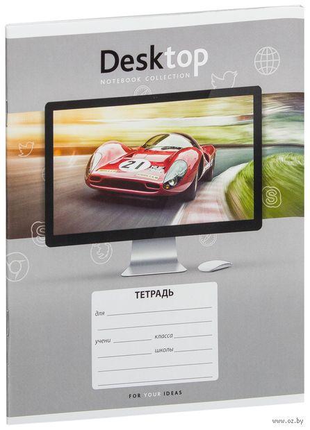 """Тетрадь в линейку 12 листов """"Авто. Desktop & car"""""""