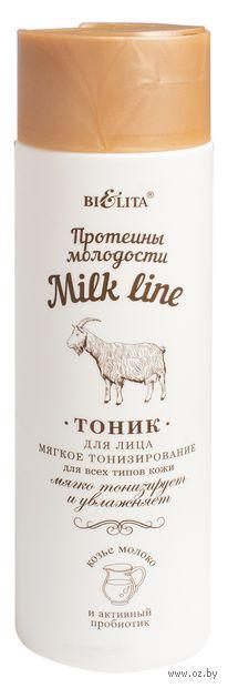 """Тоник для лица """"Milk Line. Мягкое тонизирование"""" (200 мл) — фото, картинка"""