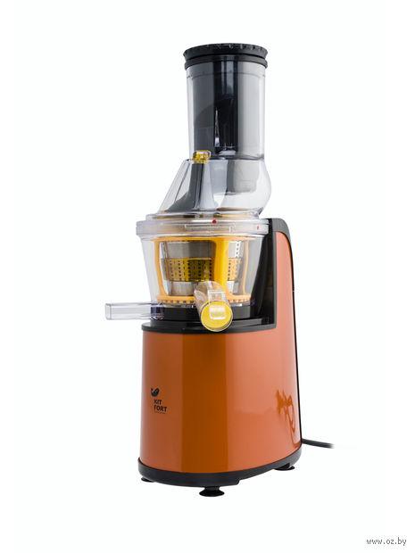 Соковыжималка Kitfort KT-1102-1 (оранжевая) — фото, картинка