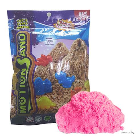 """Кинетический песок """"Motion Sand"""" (розовый; 0,5 кг) — фото, картинка"""