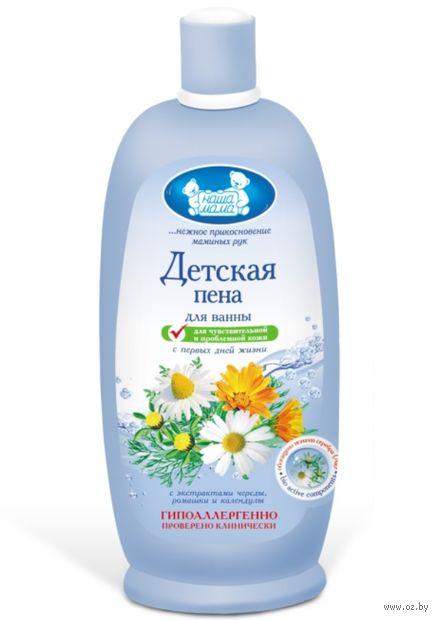 Пена для ванны для чувствительной кожи (500 мл; арт. 3150)