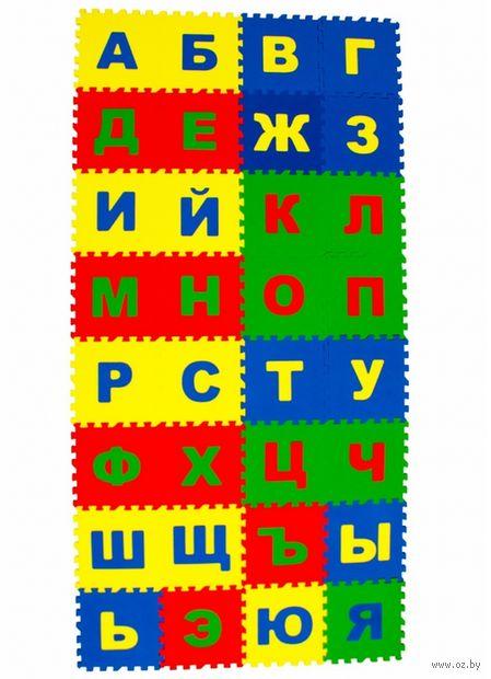"Пазл-коврик ""Русский алфавит"" (32 элемента) — фото, картинка"