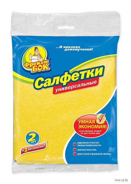 """Набор салфеток для уборки """"Умная экономия"""" (3 шт.; 300х380 мм) — фото, картинка"""