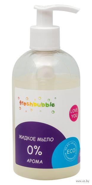 "Жидкое мыло ""Без аромата"" (300 мл) — фото, картинка"