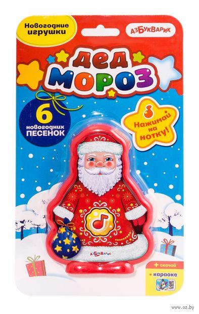 "Музыкальная игрушка ""Дед Мороз"" — фото, картинка"
