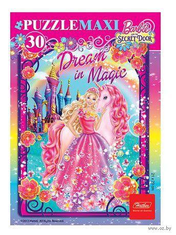 """Пазл """"Barbie"""" (30 элементов; арт. 12987) — фото, картинка"""