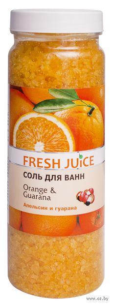 """Соль для ванн """"Апельсин и Гуарана"""" (700 г)"""