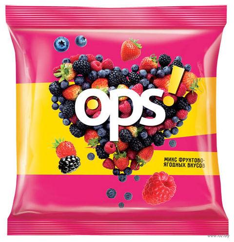 """Карамель """"OPS!"""" (180 г; фруктово-ягодный микс) — фото, картинка"""