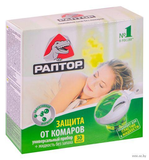 """Комплект с жидкостью для уничтожения комаров """"Раптор"""" — фото, картинка"""