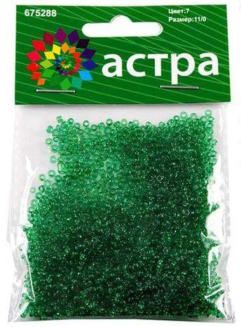 Бисер прозрачный №7 (светло-зеленый; 11/0) — фото, картинка