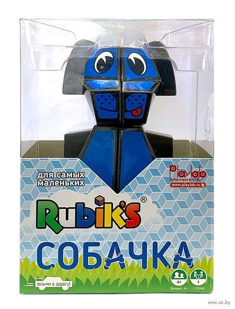 Собачка Рубика — фото, картинка