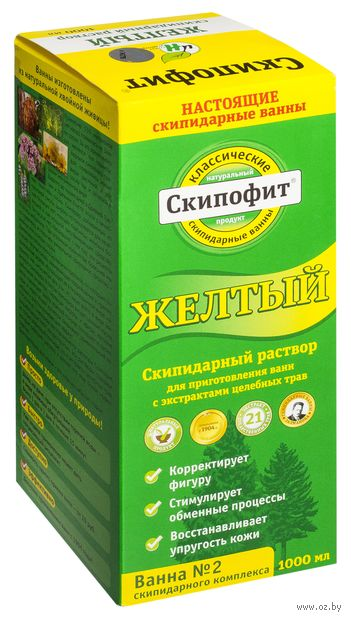"""Скипофит для принятия ванн """"Желтый"""" (1 л) — фото, картинка"""