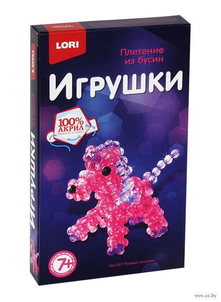 """Набор для плетения из бусин """"Розовая лошадка"""""""