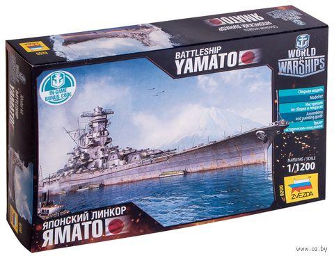 "Японский линкор ""Ямато"" (масштаб: 1/1200) — фото, картинка"