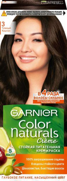 """Крем-краска для волос """"Color Naturals"""" (тон: 3, темный каштан) — фото, картинка"""
