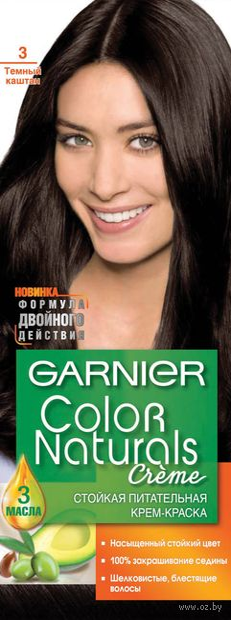 Крем-краска для волос (тон: 3, темный каштан)