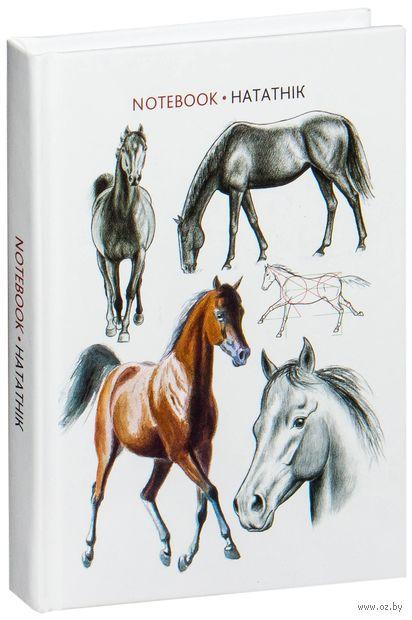 """Записная книжка """"Лошади"""" (А6) — фото, картинка"""