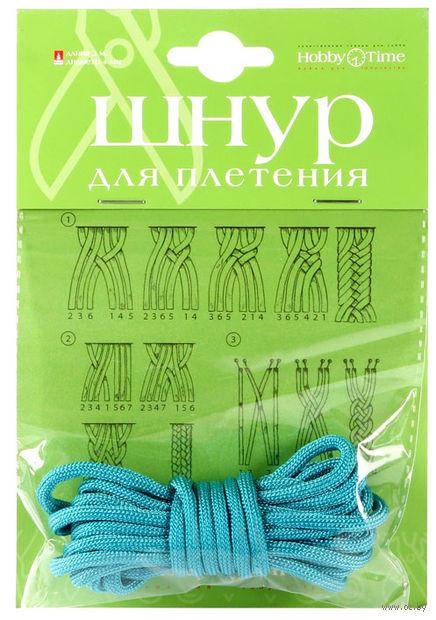 Шнур для плетения (3 м; бирюзовый) — фото, картинка