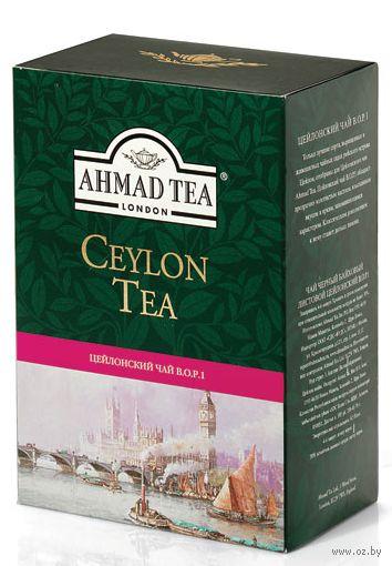 """Чай черный """"Ahmad Tea. Цейлонский"""" (100 г) — фото, картинка"""