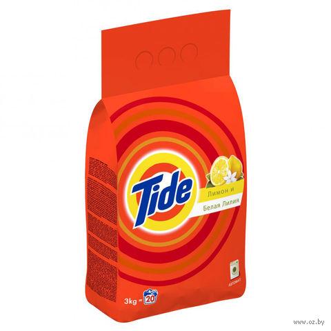 """Стиральный порошок """"Tide Absolute. Лимон и белая лилия"""" (3 кг)"""