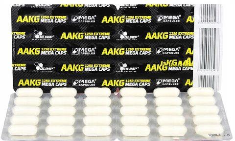 "ААКГ ""AAKG 1250 Extreme Mega Caps"" (30 капсул) — фото, картинка"