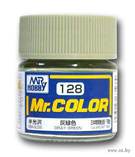 Краска Mr. Color (gray green, C128)