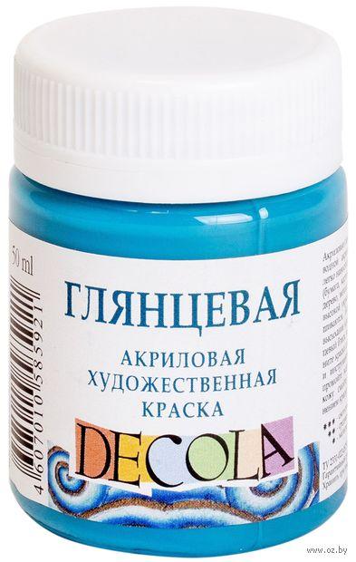 """Краска акриловая глянцевая """"Decola"""" (бирюзовый, 50 мл)"""