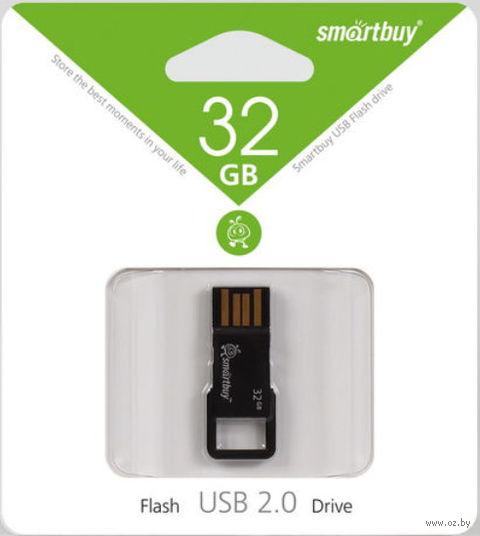 USB Flash Drive 32Gb Smartbuy BIZ (Black)