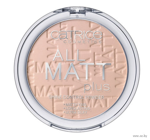 "Компактная пудра для лица ""All Matt Plus Shine Control"" (тон: 015)"