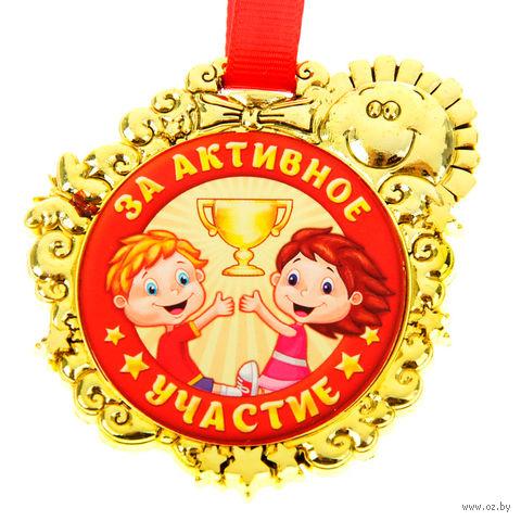 """Медаль пластмассовая """"За активное участие"""" (6,5х7 см) — фото, картинка"""