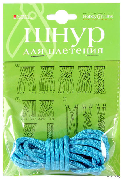 Шнур для плетения (3 м; голубой) — фото, картинка