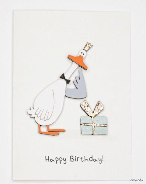 """Открытка """"Happy Birthday!"""" (арт. 141) — фото, картинка"""