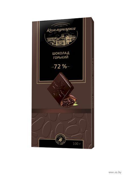 """Шоколад горький """"Коммунарка. 72% какао"""" (100 г) — фото, картинка"""