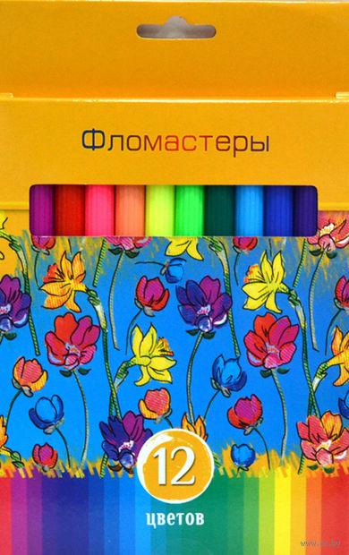 """Фломастеры """"Солнечный креатив"""" в картонной коробке (12 цветов)"""