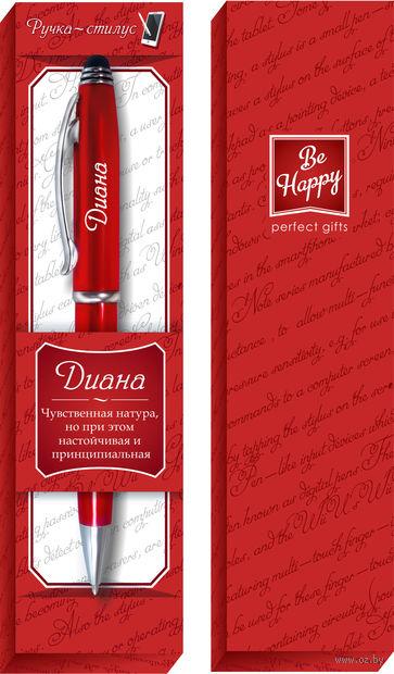 """Ручка шариковая со стилусом """"Диана"""""""